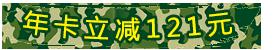 抗战+苏宁支付